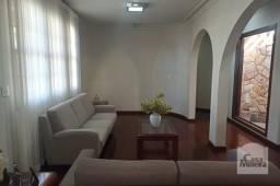 Casa à venda com 3 dormitórios em Caiçaras, Belo horizonte cod:268283