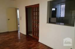 Título do anúncio: Apartamento à venda com 2 dormitórios em São lucas, Belo horizonte cod:258635