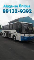 Título do anúncio: Aluga-se Ônibus