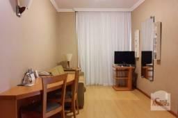 Loft à venda com 1 dormitórios em Vale do sereno, Nova lima cod:272333