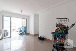 Apartamento à venda com 3 dormitórios em Santa amélia, Belo horizonte cod:276070