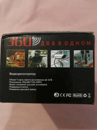 Câmera dvr gravador de vias e estradas com detector de radar móvel embutido, usado comprar usado  Campo Largo