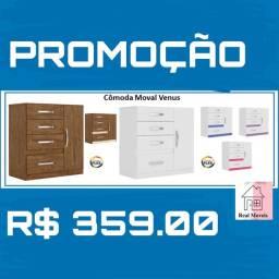 Cômoda Vênus promoção