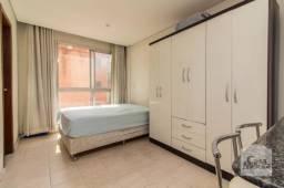 Apartamento à venda com 1 dormitórios em Centro, Belo horizonte cod:253511