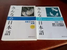 2 Livros do Minna no nihongo