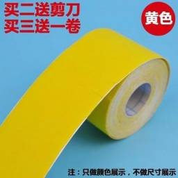 Fita Adesiva Cotton Muscle Physiotherapy Sticker - Yellow Pronta Entrega