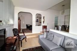 Apartamento à venda com 2 dormitórios em Luxemburgo, Belo horizonte cod:114073