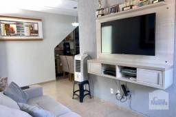 Apartamento à venda com 3 dormitórios em Manacás, Belo horizonte cod:276178