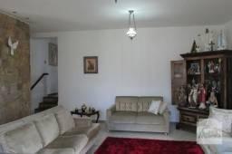 Casa à venda com 5 dormitórios em Castelo, Belo horizonte cod:276136