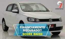 Gol Score Baixo Pequena Entrada - 2014
