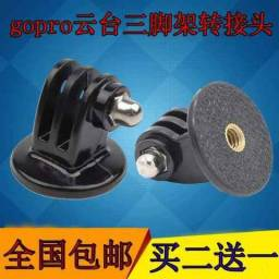 Adaptador TriPod Mount Adapter For Suptig Camera / Gopr Pronta Entrega