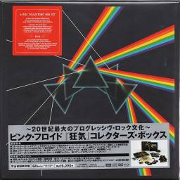 Pink Floyd - The Dark Side Of The Moon - Immersion Box Set - 03CDs+02DVDs+BD