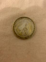 Numismática moeda iv centenário São Paulo