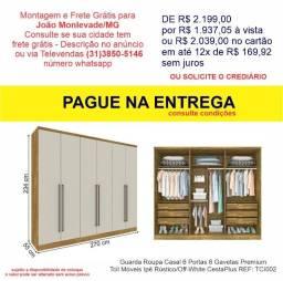 Guarda Roupa Casal 6 Portas 6 Gavetas Premium Tcil Móveis Ipê RústicoOff-White CestaPlus