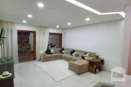Apartamento à venda com 3 dormitórios em Caiçaras, Belo horizonte cod:313713