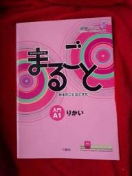 Marugoto A1 - Rikai Livro De Compreesão Iniciante Novo