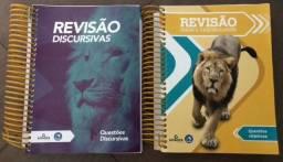 Livros para vestibulares e Enem - sistema anglo