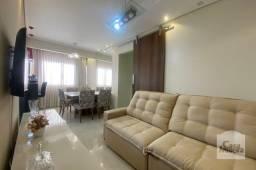 Apartamento à venda com 3 dormitórios em Caiçara-adelaide, Belo horizonte cod:280657