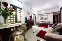 Apartamento à venda com 3 dormitórios em Itapoã, Belo horizonte cod:276273