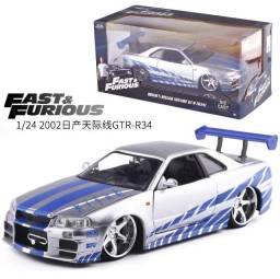 Miniatura Velozes e Furiosos Nissan Skyline Brian 21cm 1:24