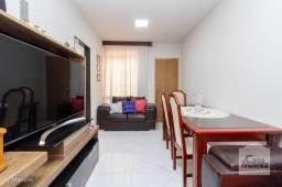 Apartamento à venda com 3 dormitórios em Caiçara-adelaide, Belo horizonte cod:268438