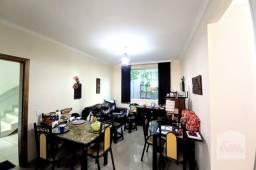 Apartamento à venda com 2 dormitórios em Santa amélia, Belo horizonte cod:280654