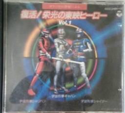 Trilhas sonoras de Tokusatsu Metal-Heroes