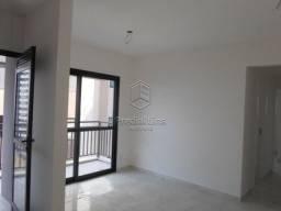 Título do anúncio: Apartamento para alugar, 75 m² por R$ 4.800,00 - Jardim Vila Mariana