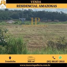 Residencial Amazonas, Lote