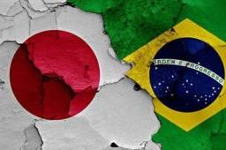 Curso Japonês Japão Idioma