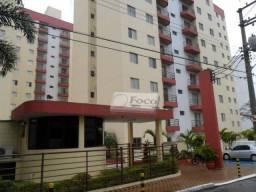 Apartamento com 2 dormitórios para alugar, 60 m² por R$ 1.150/mês - Macedo - Guarulhos/SP