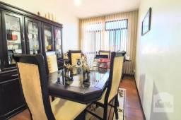 Apartamento à venda com 2 dormitórios em Jardim montanhês, Belo horizonte cod:268532