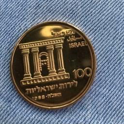 Moeda de Israel - 100 Lirot