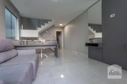 Casa à venda com 3 dormitórios em Itapoã, Belo horizonte cod:314241