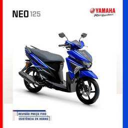 Neo 125 ubs