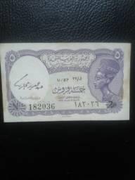 Cédula de 5 Piastres UNITED ARAB REPUBLIC 1961