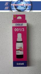 Kit 3 tintas corantes Epson L4150, L4160, L6150, L6160, L6170, L6190,L3110, L3150