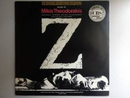 Z - Trilha Sonora Do Filme - Mikis Theodorakis - Vinil