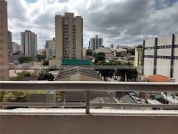 Apartamento com 3 dormitórios à venda, 100 m² por r$ 535.000,00 - centro - são bernardo do
