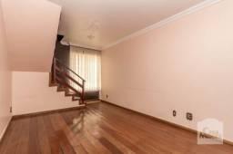Apartamento à venda com 3 dormitórios em Ipiranga, Belo horizonte cod:276499