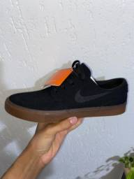 Nike SB (Janoski black/gun)