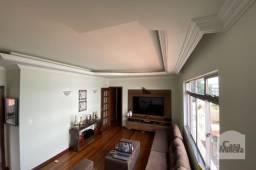Apartamento à venda com 3 dormitórios em Liberdade, Belo horizonte cod:276338