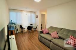 Apartamento à venda com 2 dormitórios em Castelo, Belo horizonte cod:315202