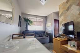 Apartamento à venda com 2 dormitórios em Manacás, Belo horizonte cod:315230