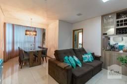 Apartamento à venda com 3 dormitórios em Alto caiçaras, Belo horizonte cod:268652