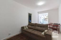 Apartamento à venda com 2 dormitórios em Santo antônio, Belo horizonte cod:268825