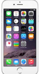 Troco Iphone 6 por superior