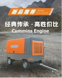 Título do anúncio: Compressor Zero para poço 15 Bar, 550 Pcm, com motor cummins