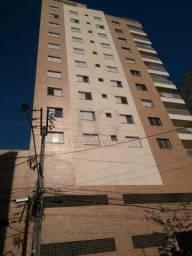 Apartamento à venda com 2 dormitórios em Sao benedito, Pocos de caldas cod:V0428