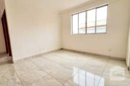 Apartamento à venda com 3 dormitórios em Santa mônica, Belo horizonte cod:276565